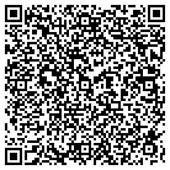 """QR-код с контактной информацией организации ООО """"Металстрой"""""""