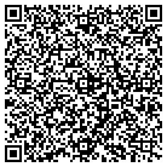 QR-код с контактной информацией организации ДП «ВТ»