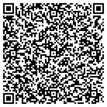 QR-код с контактной информацией организации ООО «ФС-Транс»