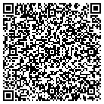 """QR-код с контактной информацией организации АО """"ЭФФЕКТ"""""""