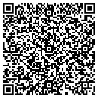 QR-код с контактной информацией организации доммой