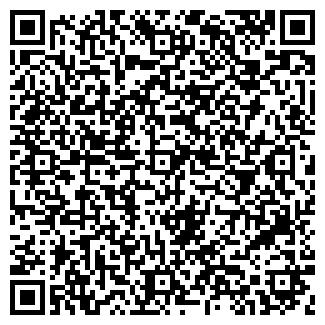 """QR-код с контактной информацией организации ООО """"ИКТ"""""""