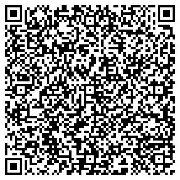 """QR-код с контактной информацией организации OOO """"LexCity"""""""