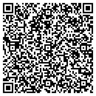 QR-код с контактной информацией организации хари