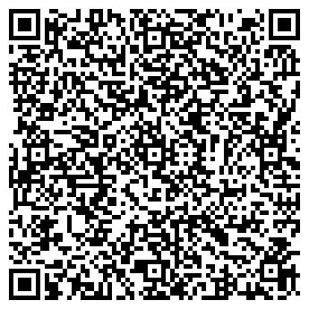 QR-код с контактной информацией организации «Home comfort»