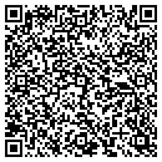 QR-код с контактной информацией организации Parus