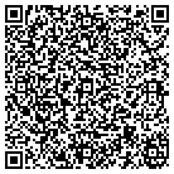 """QR-код с контактной информацией организации ООО """"Приоритет плюс"""""""