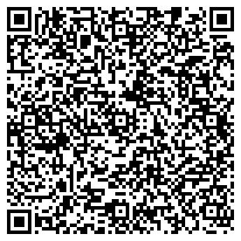 QR-код с контактной информацией организации РЕЛКОМ-АЛЬФА