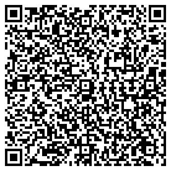 QR-код с контактной информацией организации home-servis