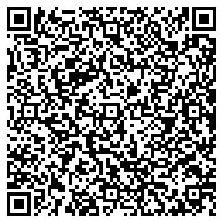 QR-код с контактной информацией организации Дом обмен