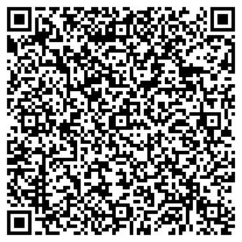 """QR-код с контактной информацией организации АН """"Актив"""""""