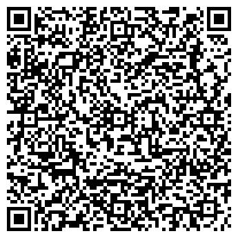 QR-код с контактной информацией организации Частное предприятие Активный поиск АН