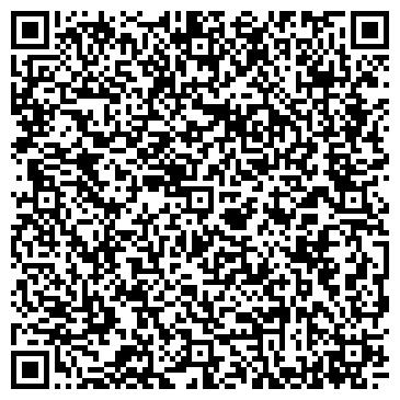 """QR-код с контактной информацией организации Агенство недвижимости """"ДАР"""""""