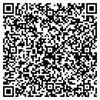 QR-код с контактной информацией организации life57