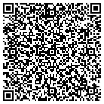 """QR-код с контактной информацией организации ЧП """"Бойко"""""""
