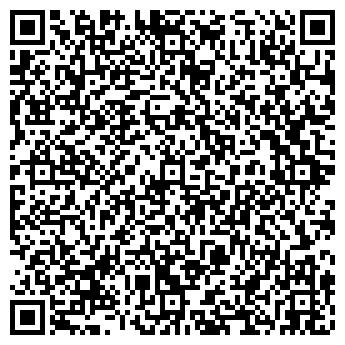 """QR-код с контактной информацией организации ООО """"Фаерфлай"""""""