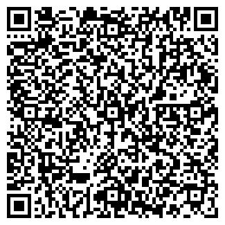 QR-код с контактной информацией организации АГРОКОСМ, ООО