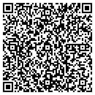 QR-код с контактной информацией организации Экспертсервис