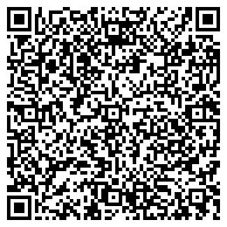 QR-код с контактной информацией организации LGP