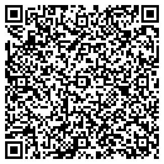 """QR-код с контактной информацией организации АН """"Агат"""""""