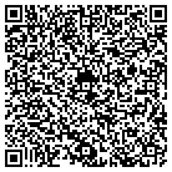 QR-код с контактной информацией организации АЛГОРИТМ, МЧП