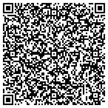 QR-код с контактной информацией организации СК «Ольвия»