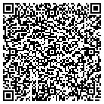 QR-код с контактной информацией организации ДМ-сервис