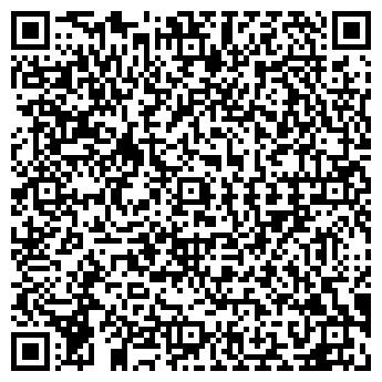 QR-код с контактной информацией организации а/н аверс