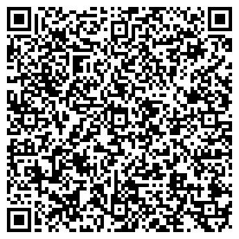 """QR-код с контактной информацией организации """"Аура"""" салон красоты"""