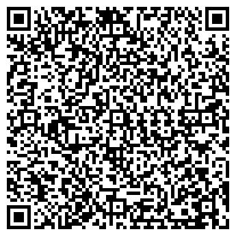 QR-код с контактной информацией организации ООО «ВЛС»