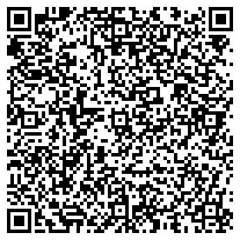 QR-код с контактной информацией организации Адамас-Центр