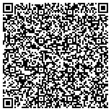 """QR-код с контактной информацией организации """"Дорожно Поисковая Служба (ДПС)"""""""