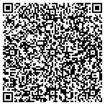QR-код с контактной информацией организации Магазин «Артдеко» (Донецк)
