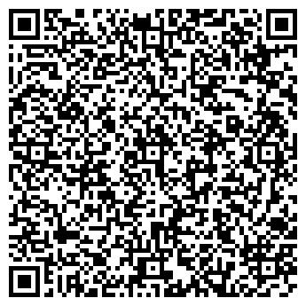 QR-код с контактной информацией организации ООО Ультрасеть