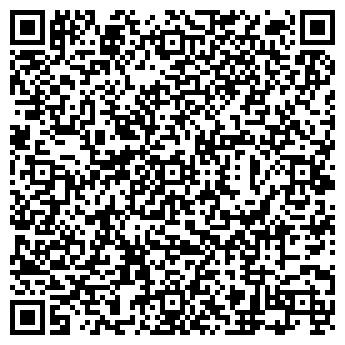 QR-код с контактной информацией организации КАШТАН, СОВХОЗ, ОАО