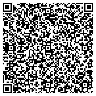 QR-код с контактной информацией организации Стройкерамика