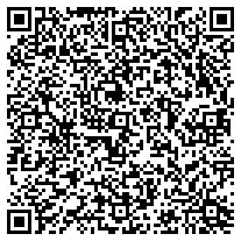 QR-код с контактной информацией организации Дискордия-Киев, ООО