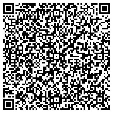 QR-код с контактной информацией организации Мостехагро, ООО