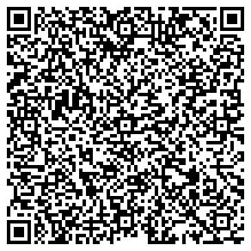 QR-код с контактной информацией организации Сити-Стейт (City State), ООО