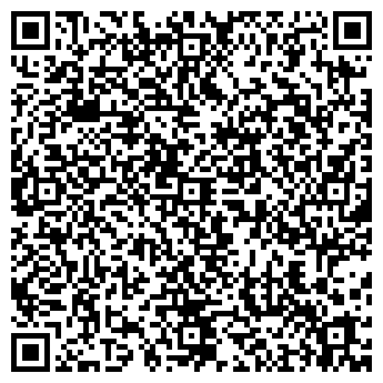 QR-код с контактной информацией организации Шахин, ООО