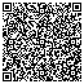 """QR-код с контактной информацией организации """"Филком"""""""