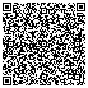 QR-код с контактной информацией организации Авега тейд, ООО
