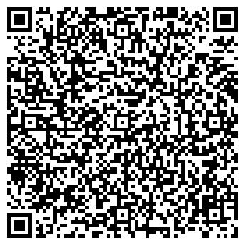 """QR-код с контактной информацией организации ООО """"Гвидон"""""""