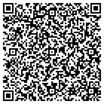 QR-код с контактной информацией организации СПД Ратманский
