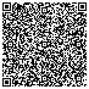 QR-код с контактной информацией организации Альком Корпорейшн, ООО