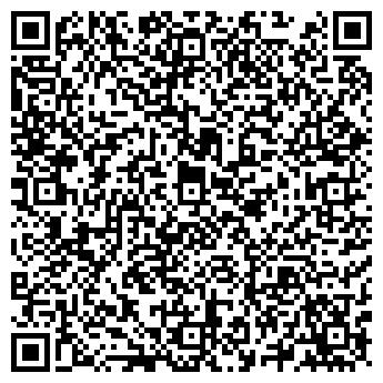 QR-код с контактной информацией организации Кима, ЧП
