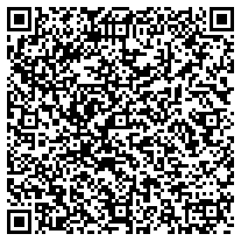 QR-код с контактной информацией организации УРОЖАЙ, ПКФ, ООО