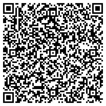 QR-код с контактной информацией организации Гранд Билд, ООО