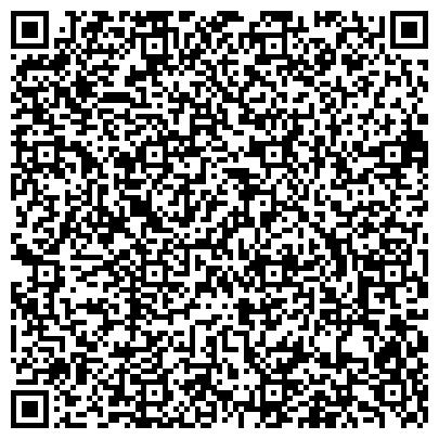 QR-код с контактной информацией организации Субъект предпринимательской деятельности Риэлторская компания ФЛ-П Артамоновой О.А.