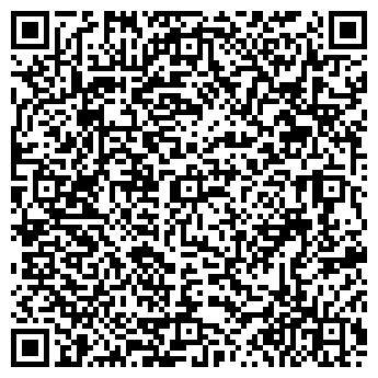 """QR-код с контактной информацией организации ФОП """"САН"""""""